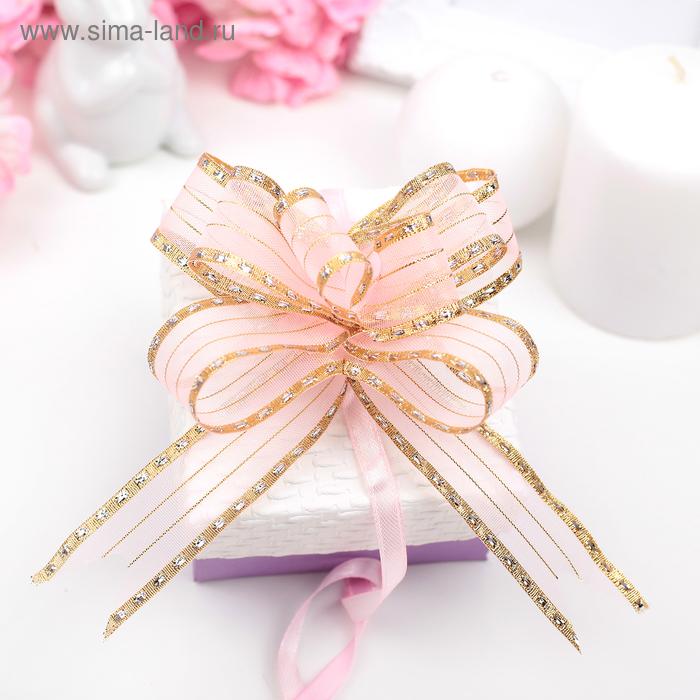 """Бант-бабочка №2,5 """"Золотой кант"""", цвет розовый"""
