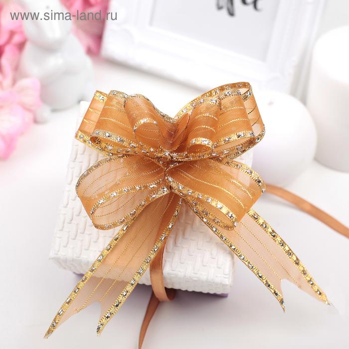 """Бант-бабочка №2,5 """"Золотой кант"""", цвет коричневый"""