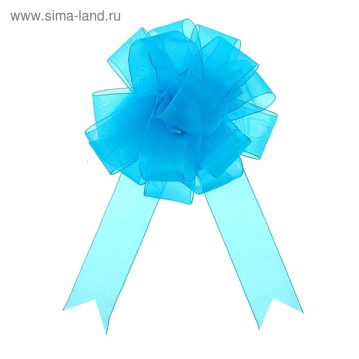 """Бант-шар №5 """"Лёгкость"""", цвет тёмно-голубой"""