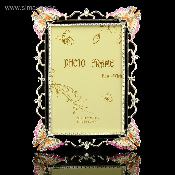 """Фоторамка """"Розовые бабочки"""" для фото 10х15 см"""