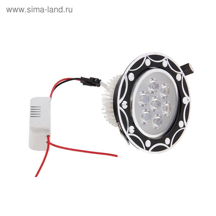Светильник встраиваемый H4, 7х1W, 6500К, 230/12В (11*11*6 см) металл