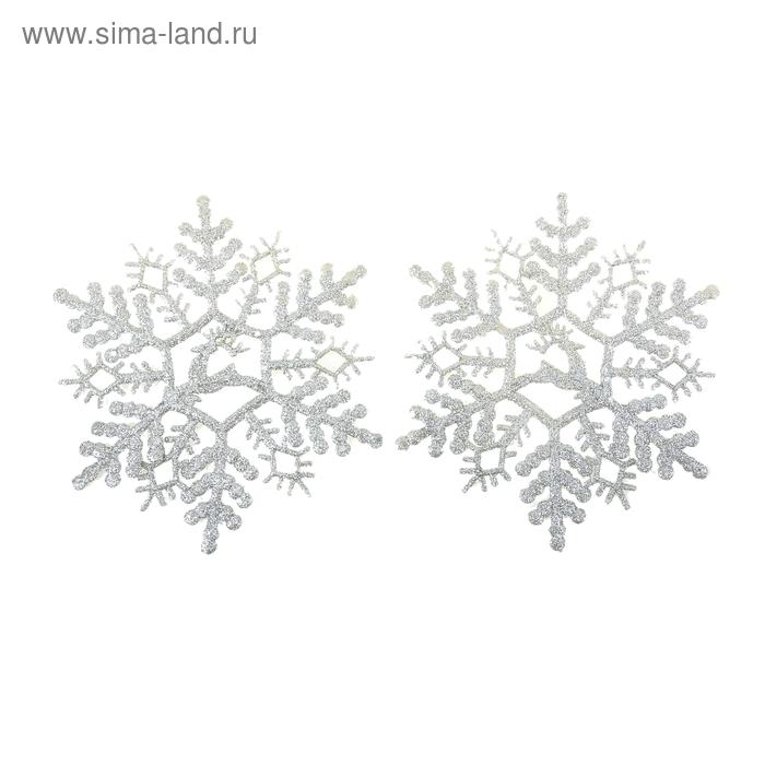 """Ёлочные игрушки """"Серебряные снежинки с оленем"""" (набор 2 шт.)"""
