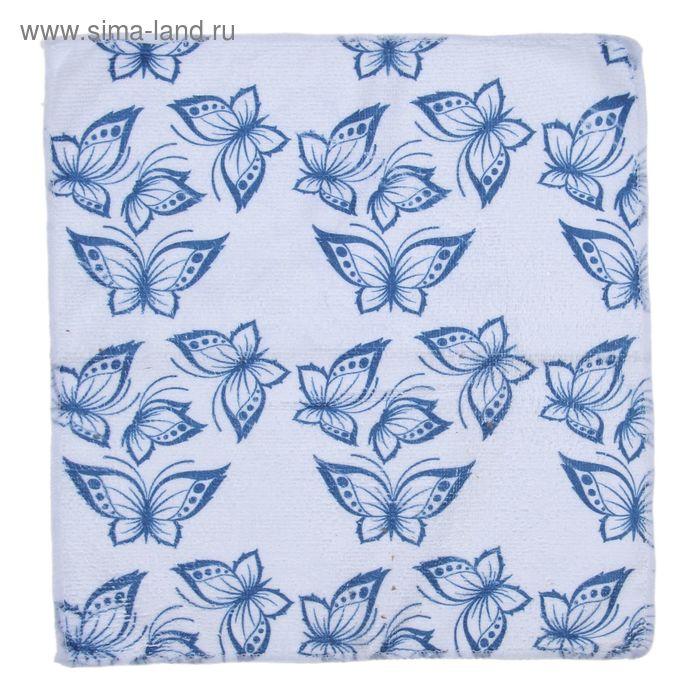 "Салфетка для уборки ""Бабочки"", 30*30 см, цвета МИКС"