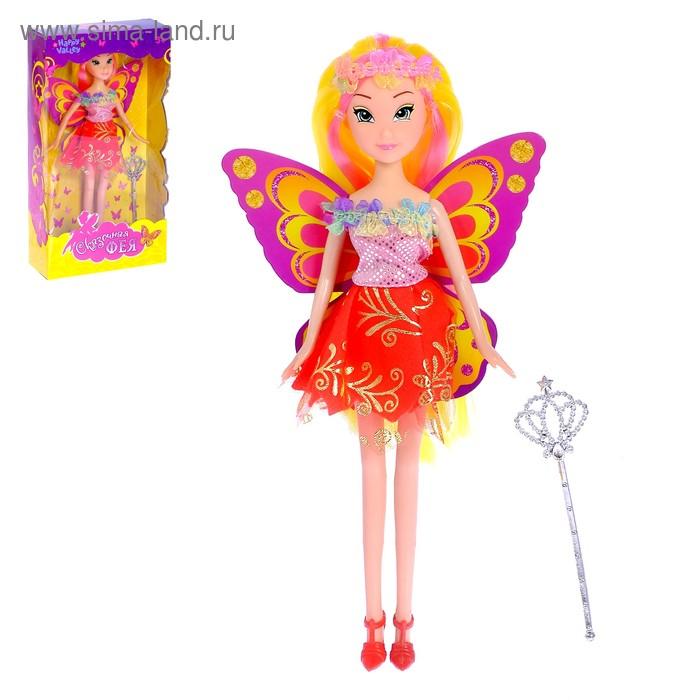 """Кукла """"Сказочная фея"""" с волшебной палочкой"""