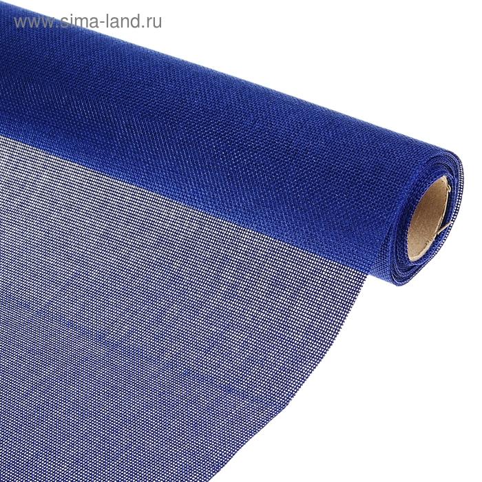 Джут, цвет синий