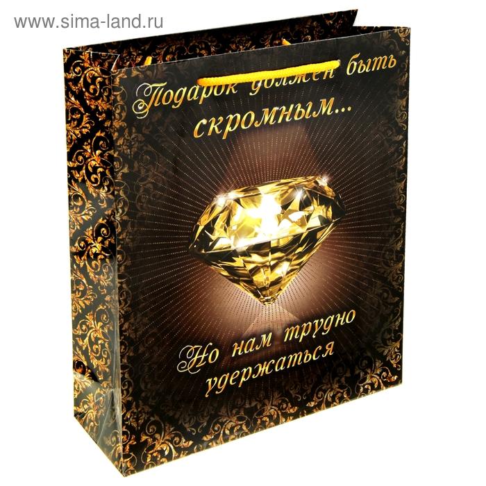 """Пакет ламинат """"Бриллиант"""", ML 23 х 27 x 8 см"""