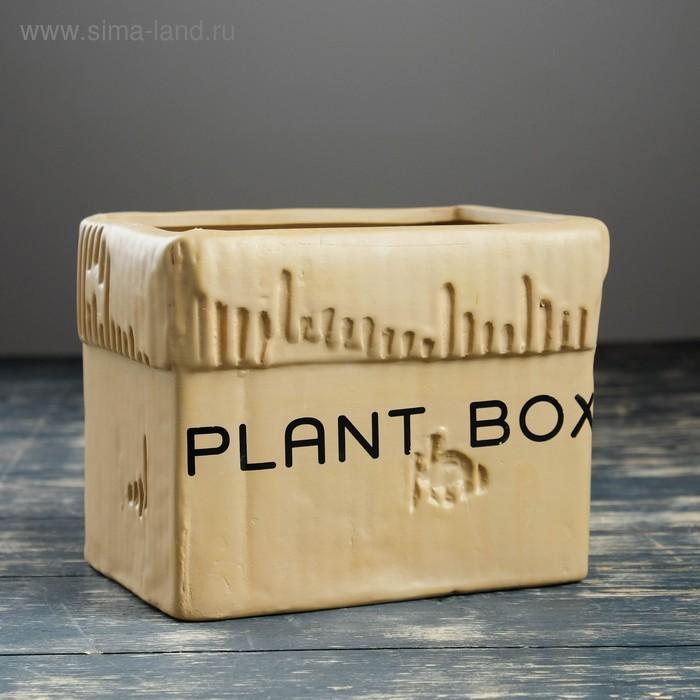 """Кашпо """"Картонная коробка"""" большое, коричневое"""