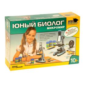 """Научный конструктор """"Микромир. Юный биолог"""""""