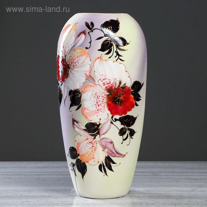 """Ваза напольная """"Аурика"""" орхидея, бело-золотая, чёрная задувка"""