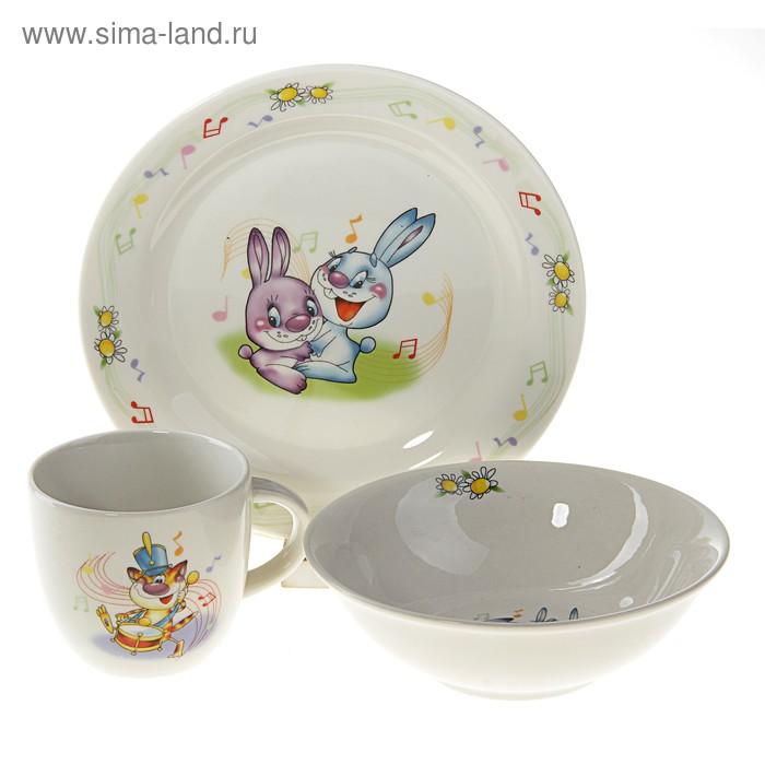 """Набор детской посуды """"Кролики"""", 3 предмета: кружка 200 мл, салатник 15х5 см, тарелка d=19 см"""