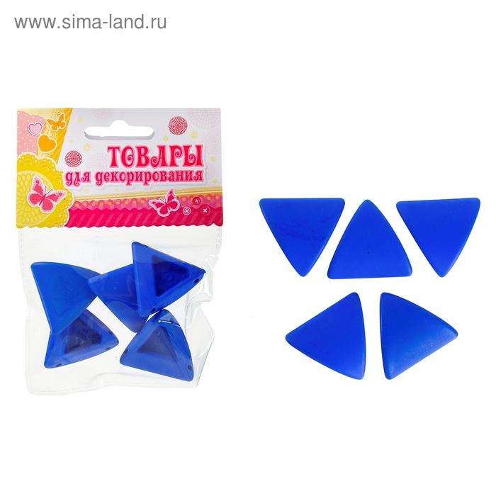 """Набор бусин """"Треугольник"""" 17 гр. размер 1 шт 3*3*3, цвет синий"""