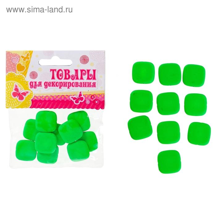 "Набор бусин ""Квадратики"" 18 гр. размер 1 шт 1,5*1,5*0,4, цвет зеленый"