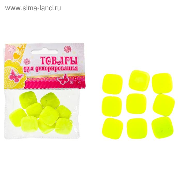 """Набор бусин """"Квадратики"""" 18 гр. размер 1 шт 1,5*1,5*0,4, цвет желтый"""