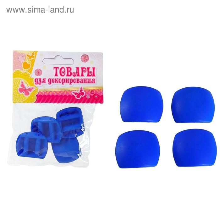 """Набор бусин """"Лепесток"""" 19 гр. размер 1 шт 2*3, цвет синий"""
