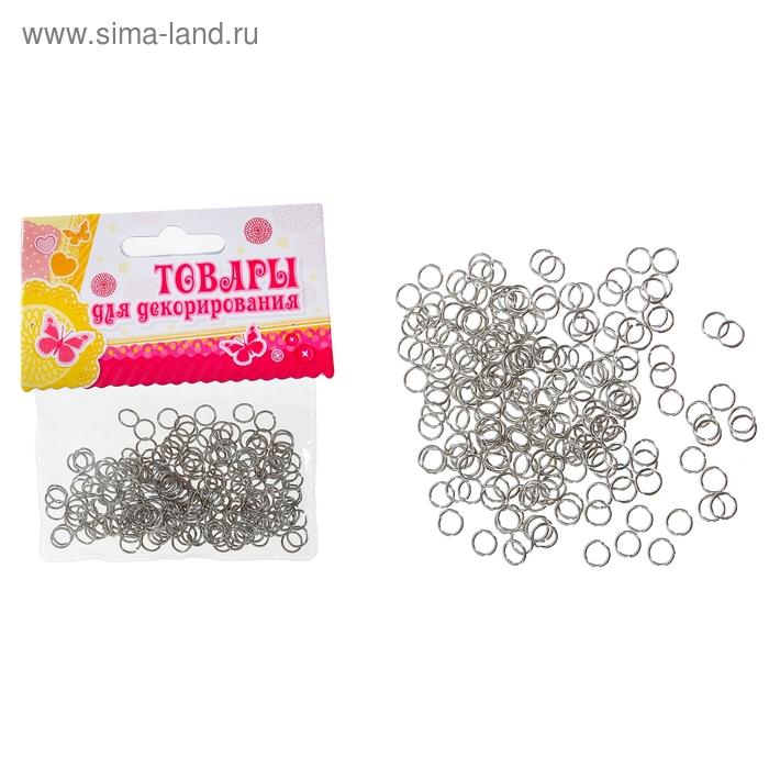 Набор колечек 15 гр. размер 1 шт 0,5*0,5
