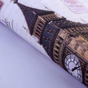 """Бумага упаковочная """"Лондон"""", 52 х 73 см"""