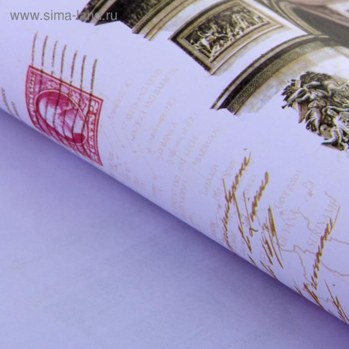 """Бумага упаковочная """"Триумфальная арка"""""""