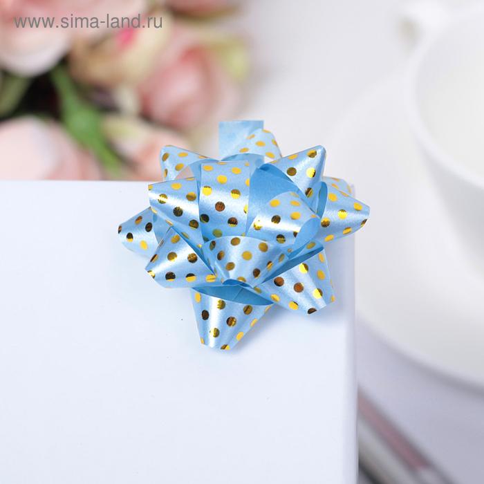 """Бант-звезда №5 """"Золотой горошек"""", цвет голубой"""