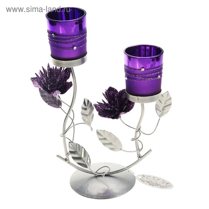 """Подсвечник на 2 свечи """"Цветок"""", цвет сиреневый"""