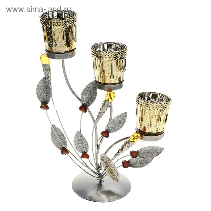 """Подсвечник на три свечи """"Изысканность"""", цвет золотистый"""