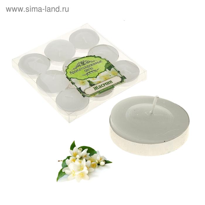 Свечи восковые в гильзе (набор 9 шт), аромат жасмин