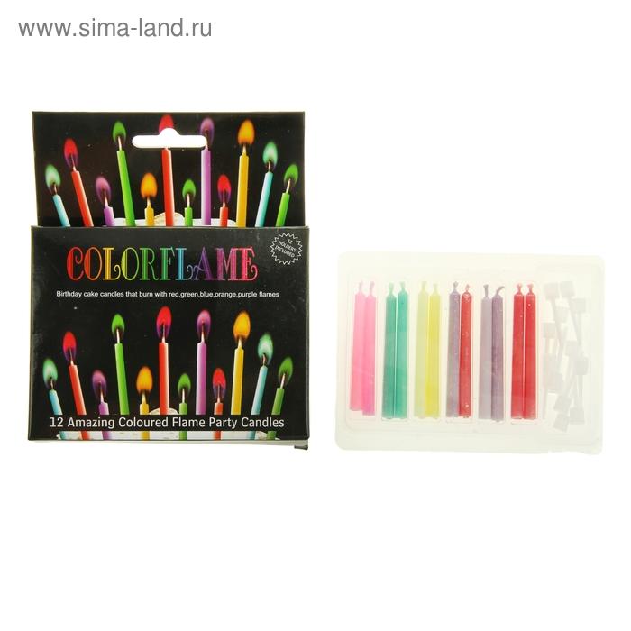 """Свечи восковые для торта """"Цветное пламя"""" (набор 12 шт и 12 подставок)"""