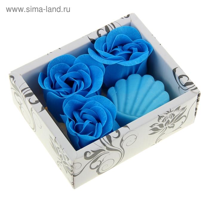 """Набор подарочный """"Ракушка"""": мыльные лепестки (набор 3 шт), мыло сувенирное, цвет синий"""