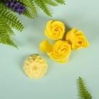 """Набор подарочный """"Ромашка"""": мыльные лепестки (набор 3 шт), мыло сувенирное, цвет желтый"""
