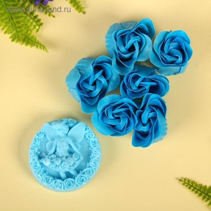 """Набор подарочный """"Фея"""": мыльные лепестки (набор 6 шт), мыло сувенирное, цвет синий"""