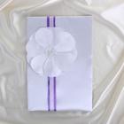 Папка «Свидетельство о заключении брака», ручная работа, с цветком