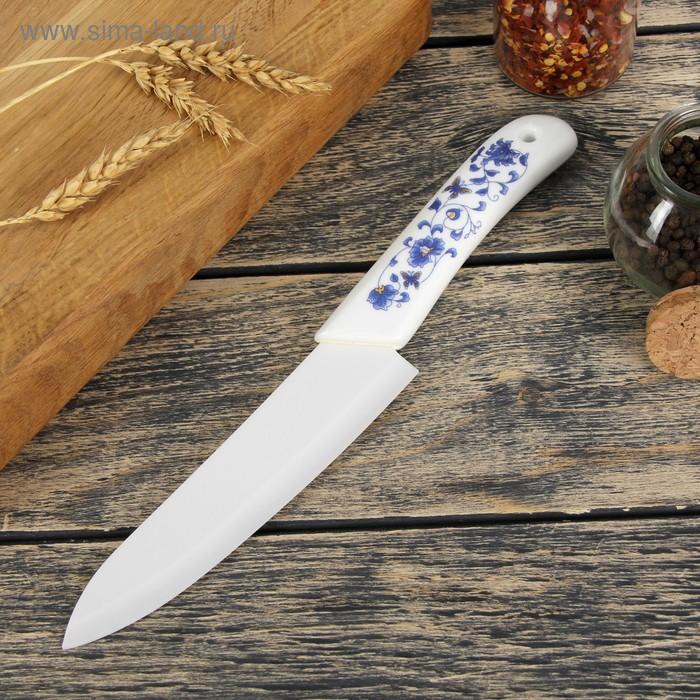 """Нож керамический """"Гжель"""" лезвие 15 см"""