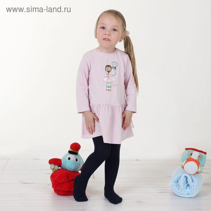 Детские колготки, 5-6 л, 110-116 см, 80% хл.15% п/э, 5% спандекс, цвет синий