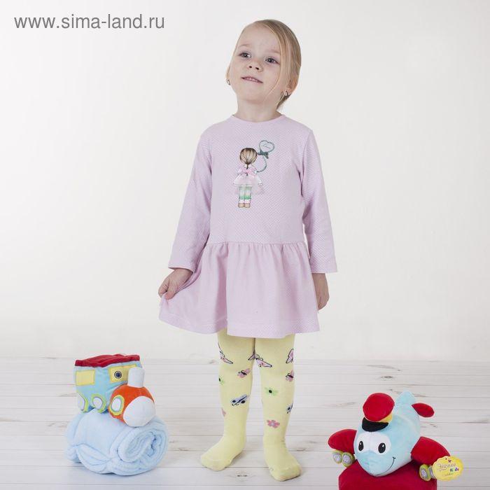 """Детские колготки """"Полянка"""", 5-6 л, 110-116 см, 80% хл.15% п/э, 5% спандекс, цвет желтый"""