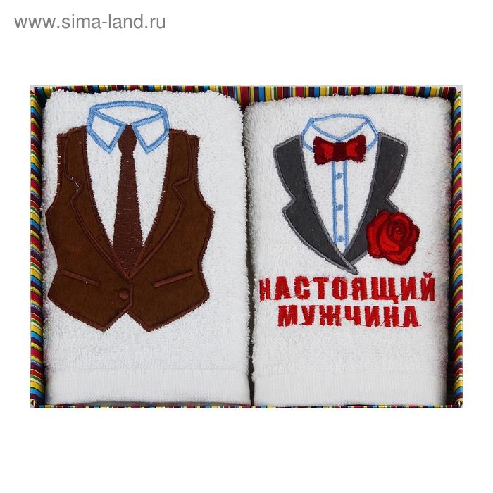 """Набор полотенец """"Настоящий мужчина"""", 32х70 см - 2 шт"""