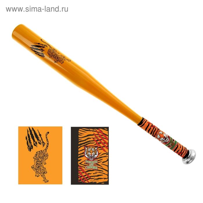 """Бита с резиновой ручкой """"Рожден для свободы"""" 59 см"""