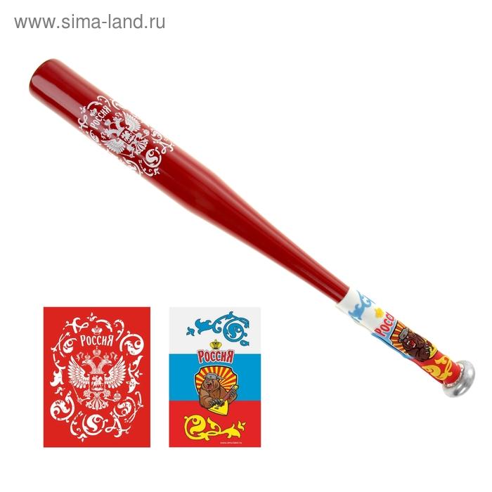 """Бита с резиновой ручкой """"Россия"""" 59 см"""