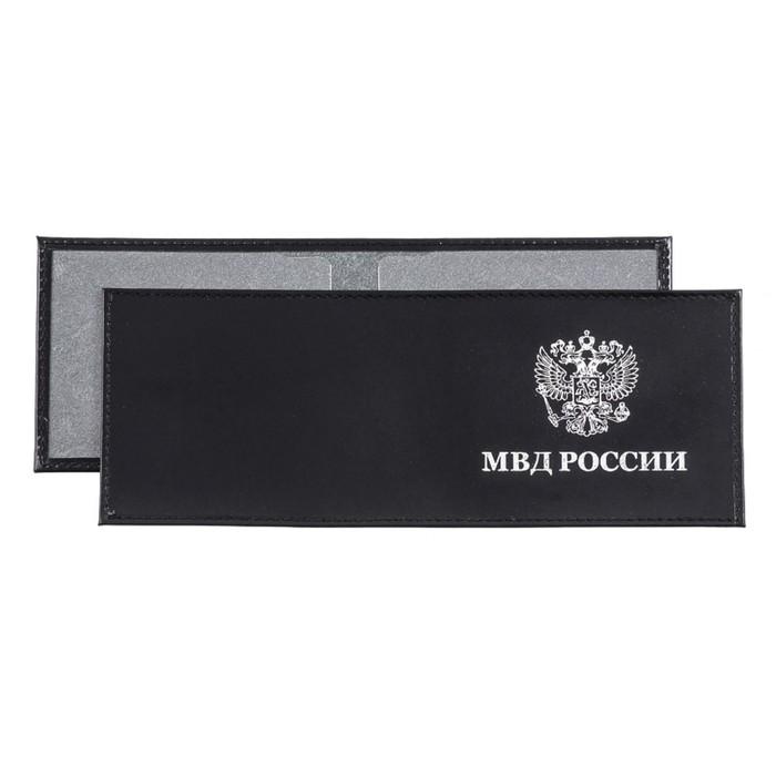 Обложка для удостоверения МВД, чёрный глянцевый