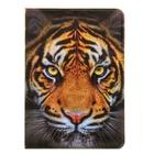 """Обложка для паспорта """"Тигр"""""""