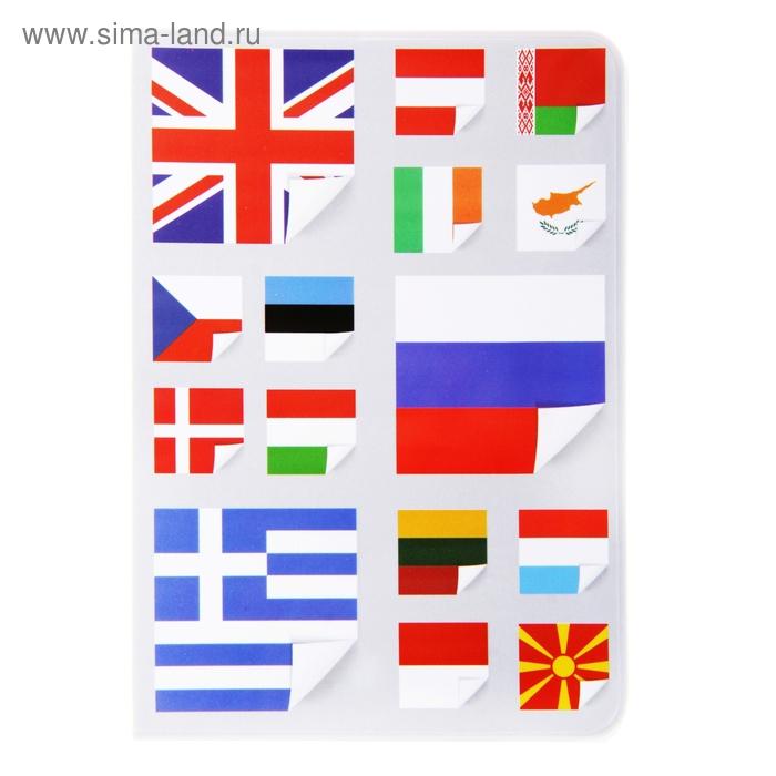 """Обложка для паспорта """"Flags"""""""