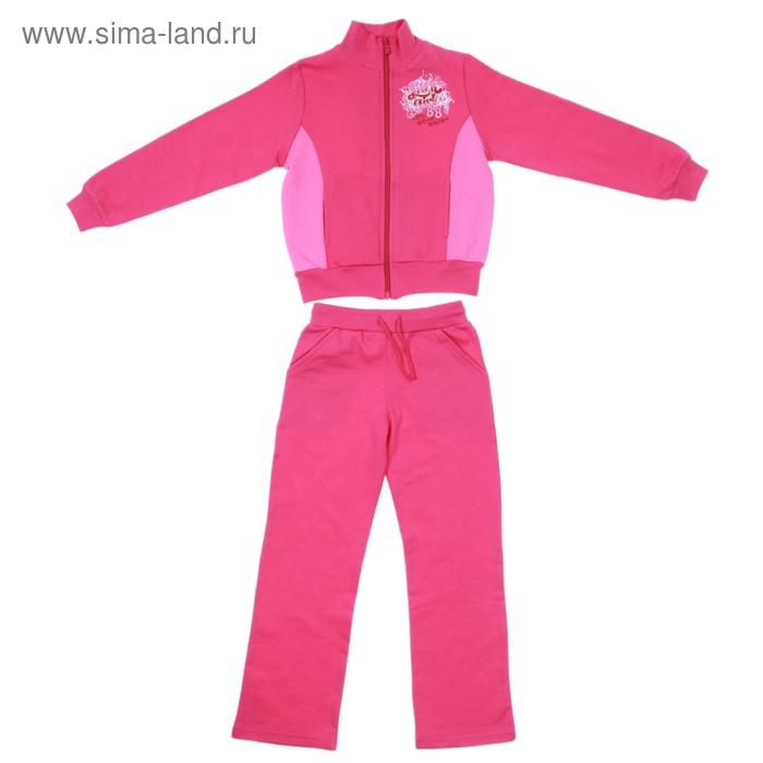 Костюм для девочки (толстовка+брюки), рост 116-122 см, цвет МИКС М-201