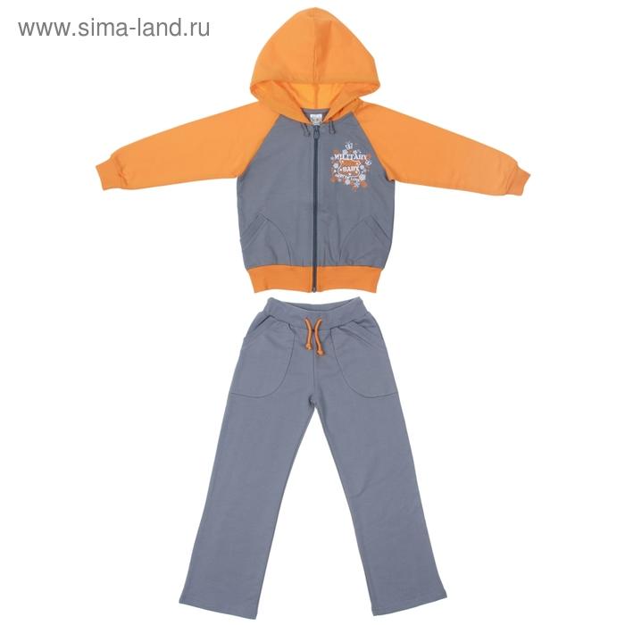 Костюм для девочки (толстовка+брюки), рост 104-110 см, цвет МИКС М-206