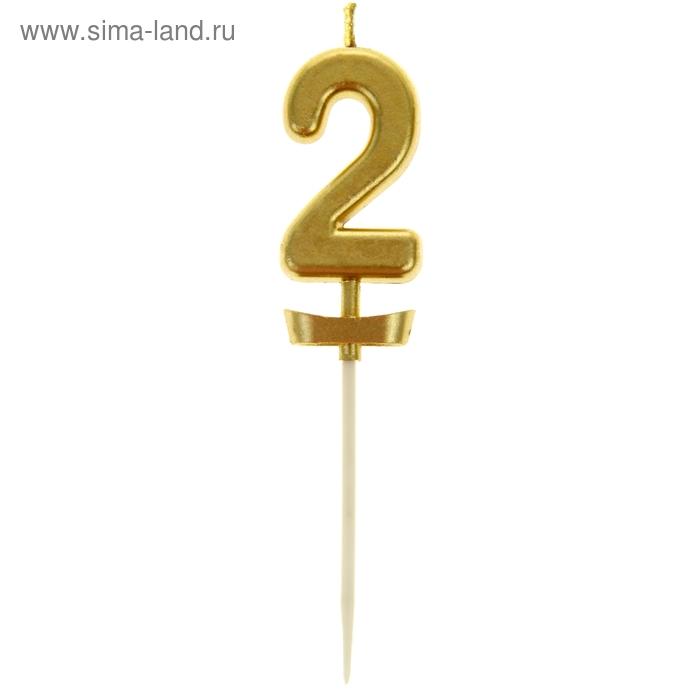 """Свеча в торт под золото цифра """"2"""""""