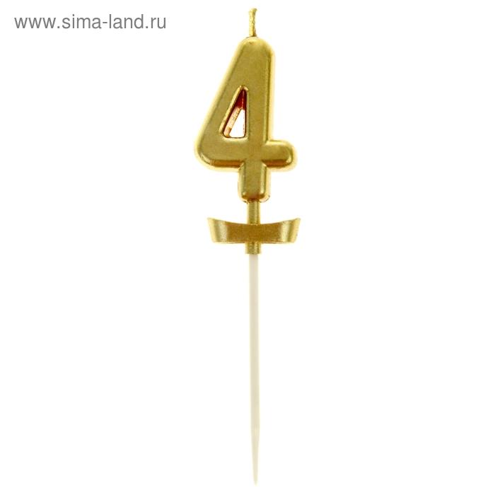 """Свеча в торт под золото цифра """"4"""""""