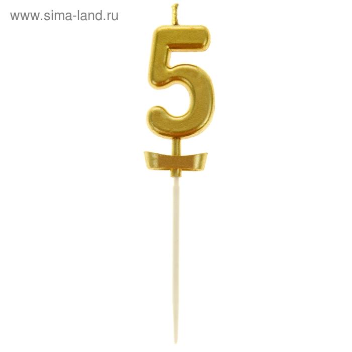 """Свеча в торт под золото цифра """"5"""""""