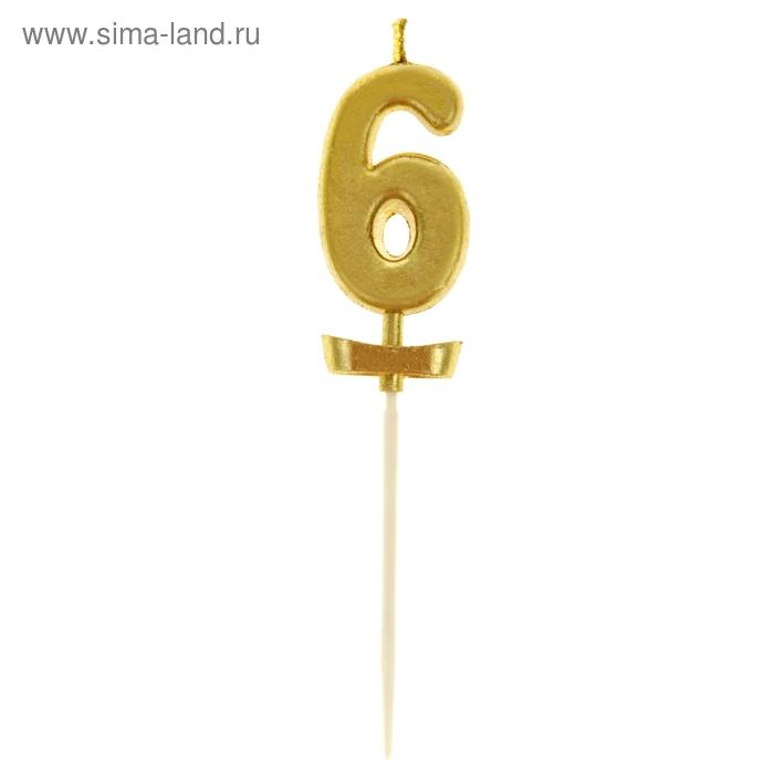 """Свеча в торт под золото цифра """"6"""""""