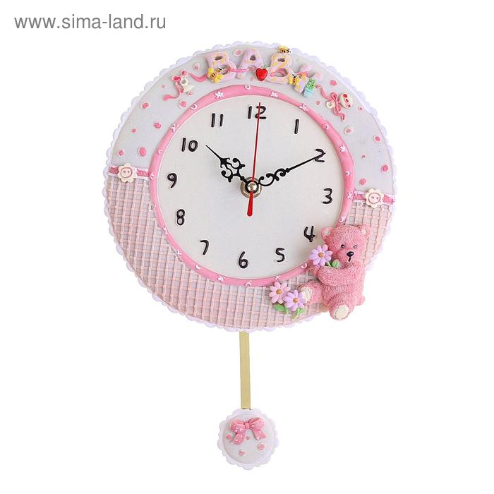 """Часы настенные детские с маятником """"Мишка с цветочком"""""""