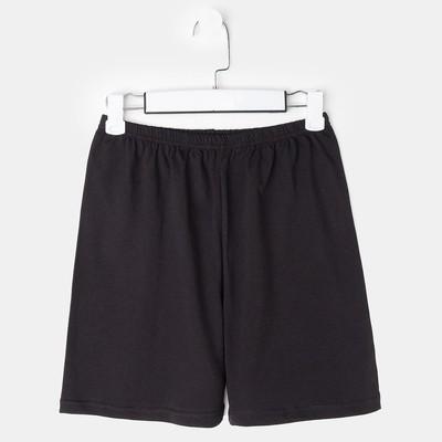 Шорты для мальчика, рост 86 см, цвет черный 1152-52 _М