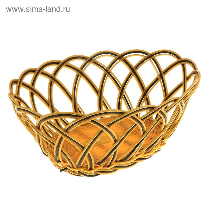 """Корзинка для фруктов и хлеба 18х22 см """"Варвара"""""""