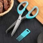 Ножницы кухонные для зелени, цвета МИКС