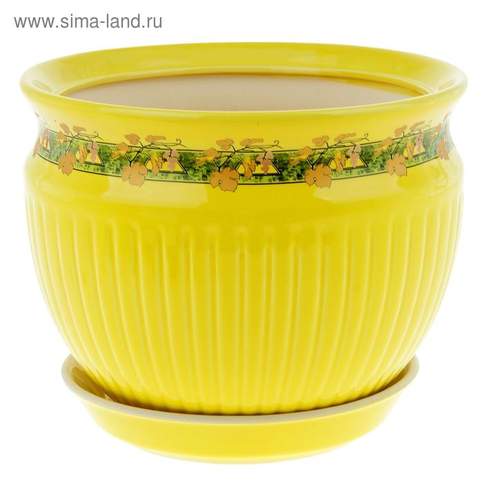 """Кашпо """"Антика"""" золотая лоза, жёлтое, 5 л"""